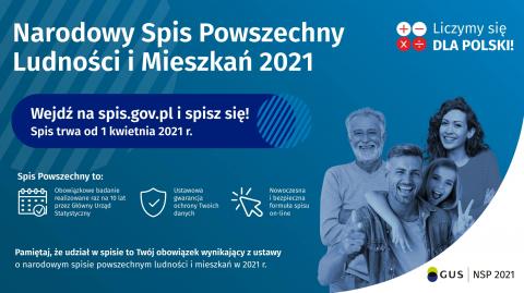 logo NSP2021