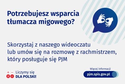 PJM Spis gov